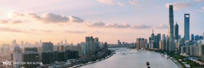 Hasil jepretan Xiaomi Mi Mix Alpha di kota Shanghai
