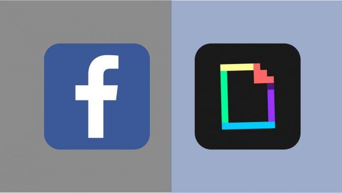 giphy dibeli facebook